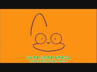 anime.webm Cross Game