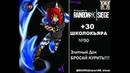 Элитный Док!?БРОСАЙ КУРИТЬ!!ШКОЛОКЬЯРА Rainbow Six Siege kiara188_irina end Demon-Core