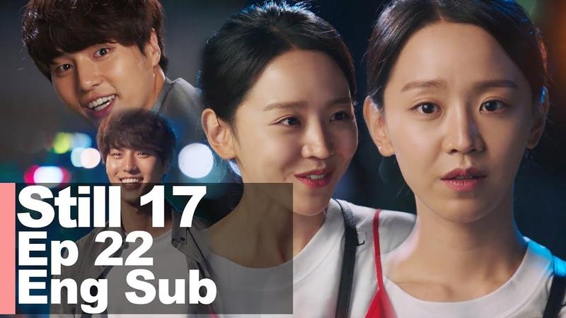 Shin Hye Sun I'm not his girlfriend [Still 17 Ep 21]