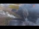 Военные транспортники тушат пожар