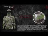 Куртка KRYPTEK BORA Softshell Altitude (16BORJA)