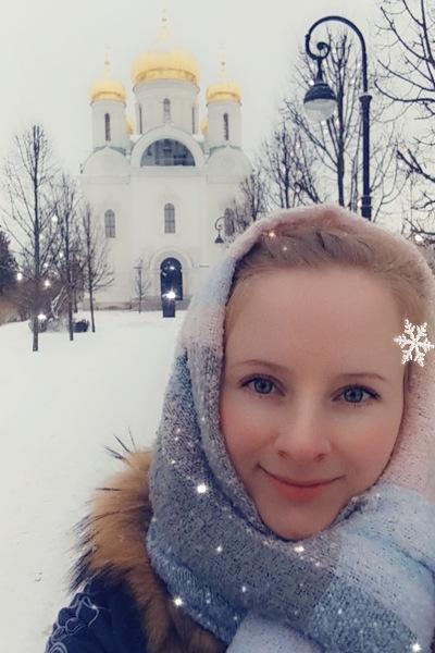 Ирина Мавлонова