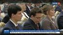 Новости на Россия 24 • Путин вручил президентские премии молодым ученым