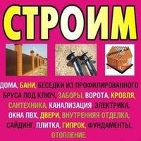 ЮрийДеточкин