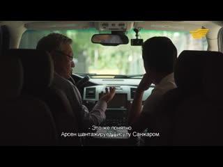 «Жалғыз жауқазын» 11-бөлім _ «Жалгыз жауказын» 11-серия