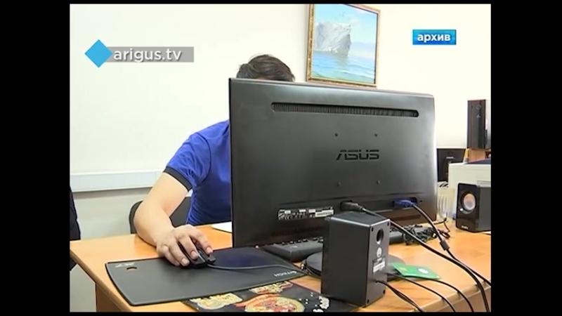 Поплатился рублём за оскорбление Улан удэнца оштрафовали за унижение чести и достоинства в социальных сетях