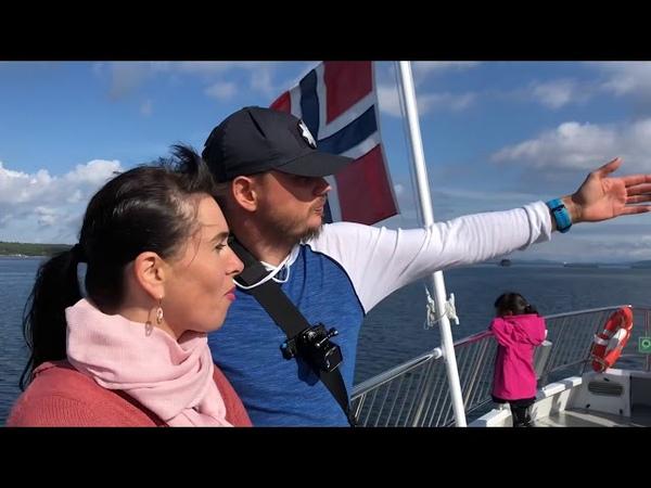 Как мы случайно очутились в Норвегии