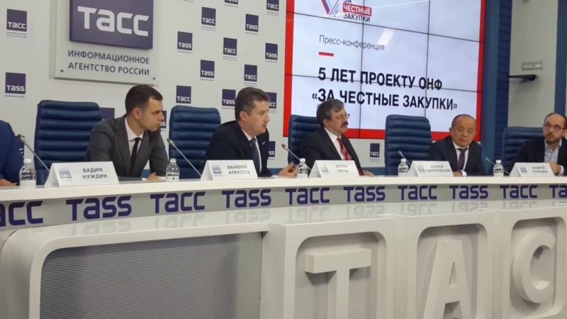 Активисты Общероссийского Народного Фронта начали проверку госзакупок, осуществляемых Росгвардией