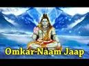 Omkar Naam Jaap l Shiv Meditation Mantra