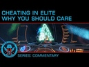 Cheating in Elite Dangerous and Why You Should Care