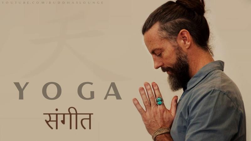 Satsanga Yoga Music ॐ Healing Light