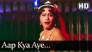 Aap Kya Aaye HD Kaala Sooraj Song Prema Narayan Amjad Khan Aparna Choudhury Filmigaane