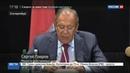 Новости на Россия 24 Лавров политика не должна влиять на экономическое сотрудничество