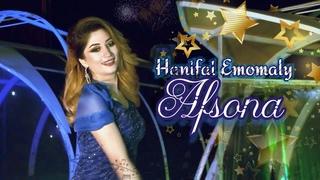 Hanifa Emomaly - Afsona 2019