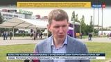 Новости на Россия 24  •  В Перми открылся молодежный форум