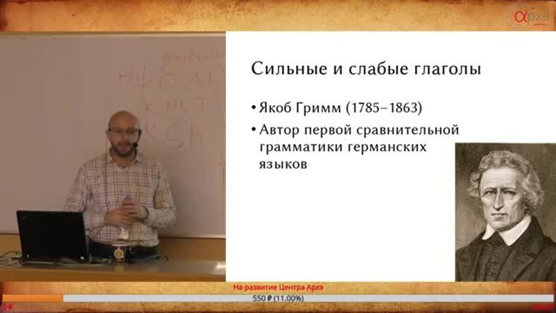 пиперски. готы и готский язык (англ 1.07.09-56)