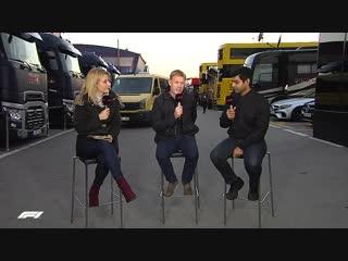 F1 2019. Pre Season Test 1 - Day 2. Review Show