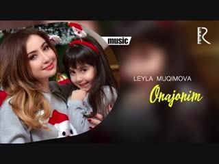 Leyla Muqimova - OnajonimЛейла Мукимова - Онажоним