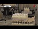 «Звениговский» расширяет ассортимент молочной продукции. Телеканал «Красная Линия»