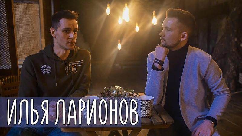 ИЛЬЯ ЛАРИОНОВ о финале шоу Всё, кроме обычного, о своих Youtube-проектах и опыте в инфобизнесе