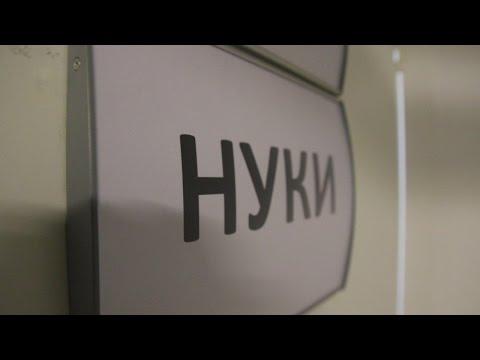 Нуки - Stadium (11.03.2017) - За сценой