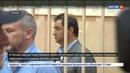 Новости на Россия 24 Суд над Пирумовым и Колесниковым задержанные с обвинением не согласны