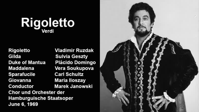 Rigoletto - Plácido Domingo, Ruzdak, Geszty, Janowsky, Hamburg 1969