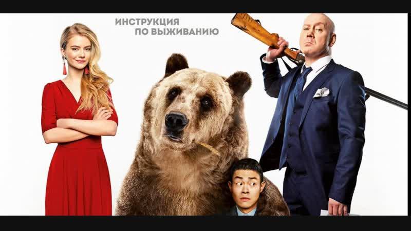 Как я стал русским, в прокате кинотеатра Эпицентр