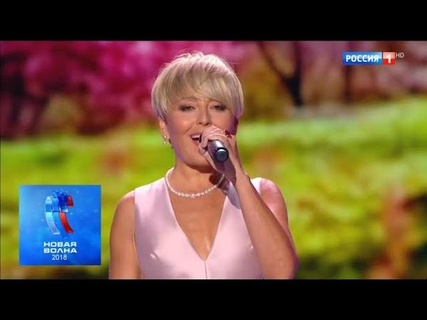 Анжелика Варум и Леонид Агутин На паузу. Новая волна - 2018