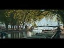 TRIP - Le réveil d'Annecy (France) 4K