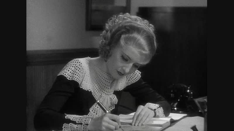 Мордашка Baby Face (1933)