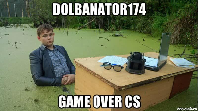 DOLBANATOR 174 и Узбекский Паблик: Последняя катка! (Counter Strike 1.6)