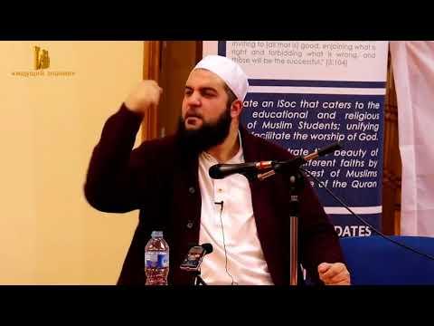 Перестаньте ругать своих правителей ¦ Шейх Абдул Маджид