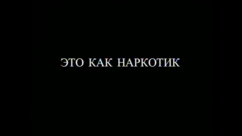 Jazz.05of12.RUS.DVDRip.vicpryl