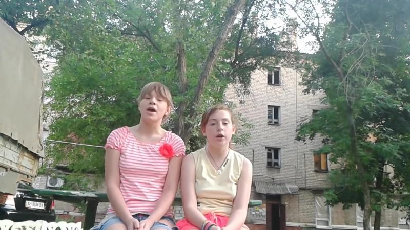 А закаты алые В исполнении юных жительниц города героя Горловки