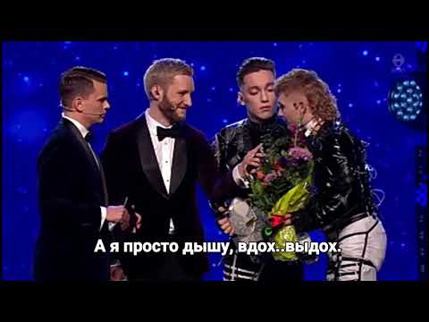 Hatari after winning Söngvakeppnin 2019 (rus sub) (русские субтитры)