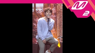 [06.09.18] Mnet M!Countdown | Nam Woohyun - I Love You | Фанкам от MPD