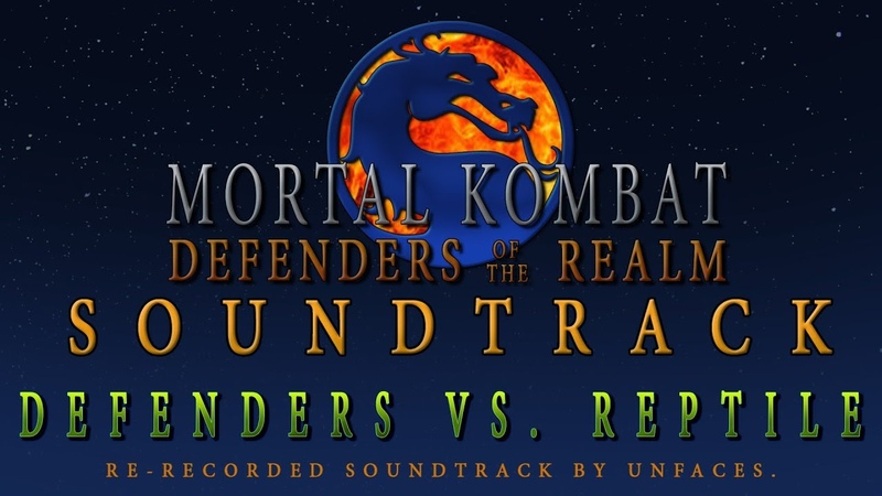 DEFENDERS vs. REPTILE - SOUNDTRACK_Mortal Kombat: Defenders Of The Realm [RE - Recorded version]