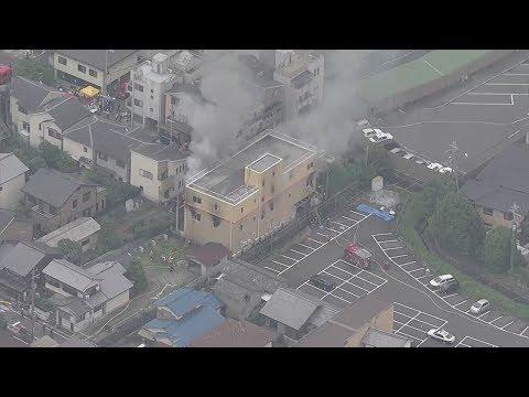 京都市のアニメ制作会社で火災