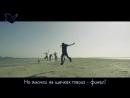 BTS - Dimple/Illegal [Karaoke rus sub]