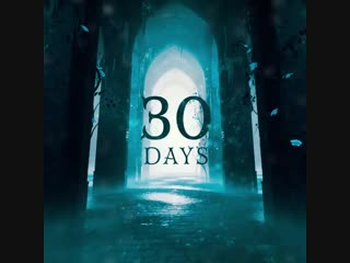 Tomorrowland Winter - 30 Days