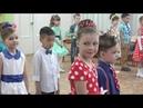 Самый лучший Выпускной бал детский сад № 34 Крепыш группа Солнышко Новочебоксарск Выпускники 2018