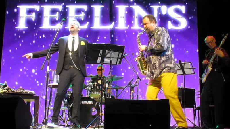 Feelin's и Boris Savoldelli Италия
