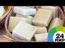 Как для великана жительница Баку варит гигантский кусок мыла МИР 24
