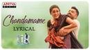 Chandamame Lyrical 118 Songs Nandamuri Kalyan Ram Shalini Pandey Guhan K V