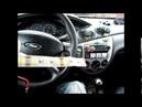 Освещение салона форд фокус 1