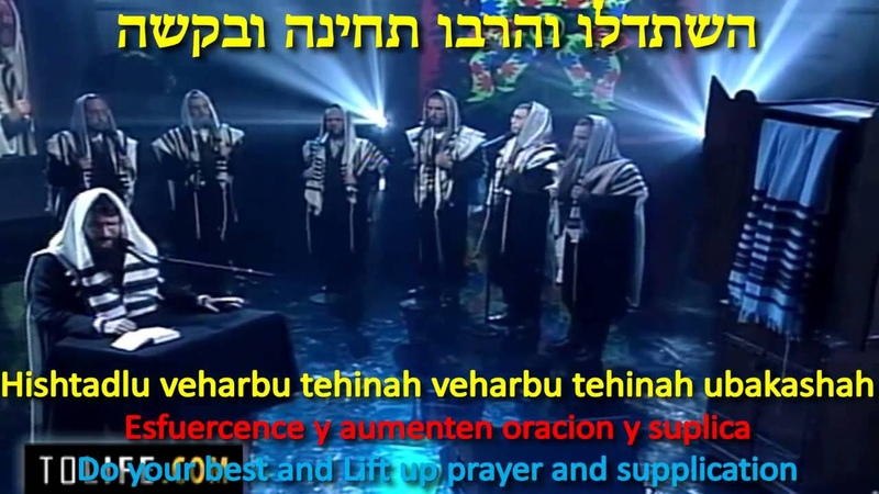 Machnisei Rachamim by Avraham Fried מכניסי רחמים