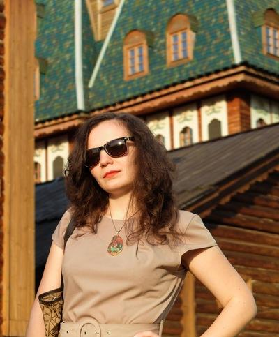 Александрина Сычкова
