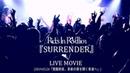 Rides In ReVellion『SURRENDER』LIVE MOVIE 2019.03.24「覚醒前夜、革新の扉を開く者達へ」