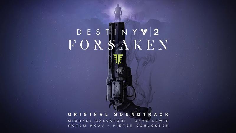 Destiny 2: Forsaken Original Soundtrack - Track 06 - Tangled Shore